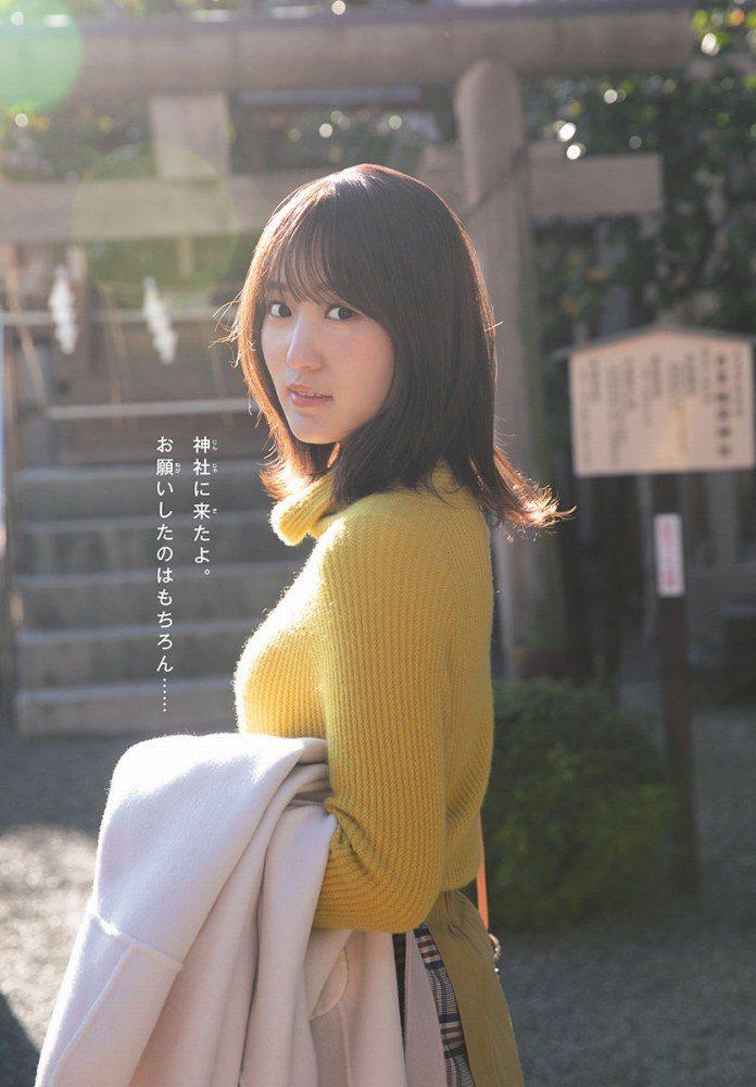 菅井友香 画像011