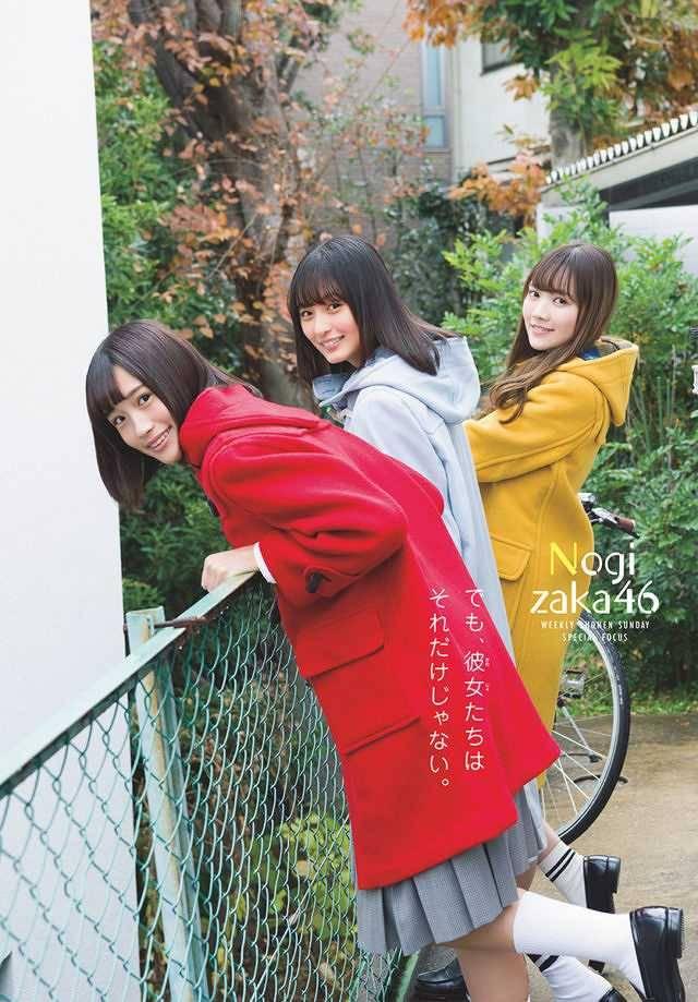 掛橋沙耶香 画像033