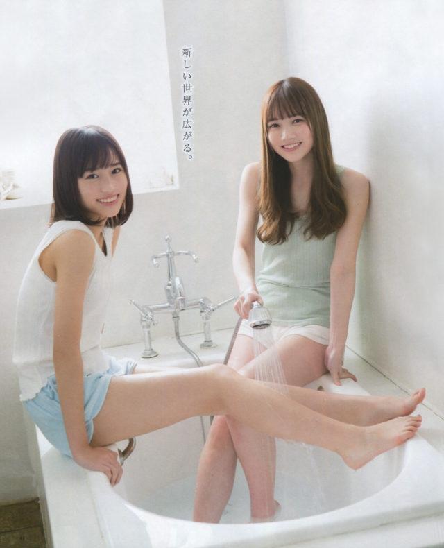 掛橋沙耶香 画像037