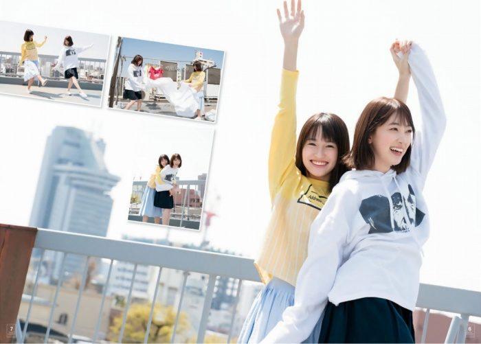 掛橋沙耶香 画像046
