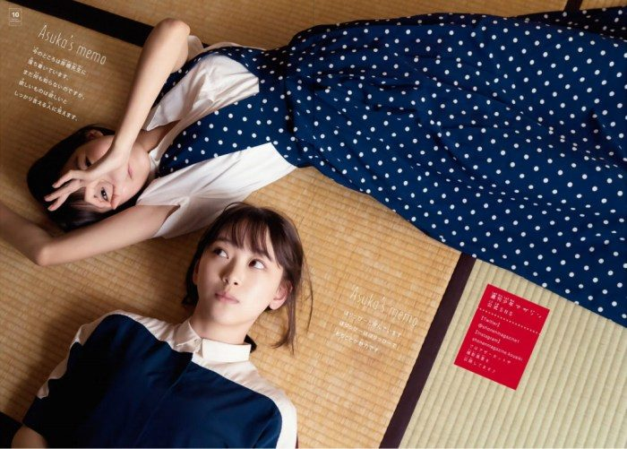 掛橋沙耶香 画像049