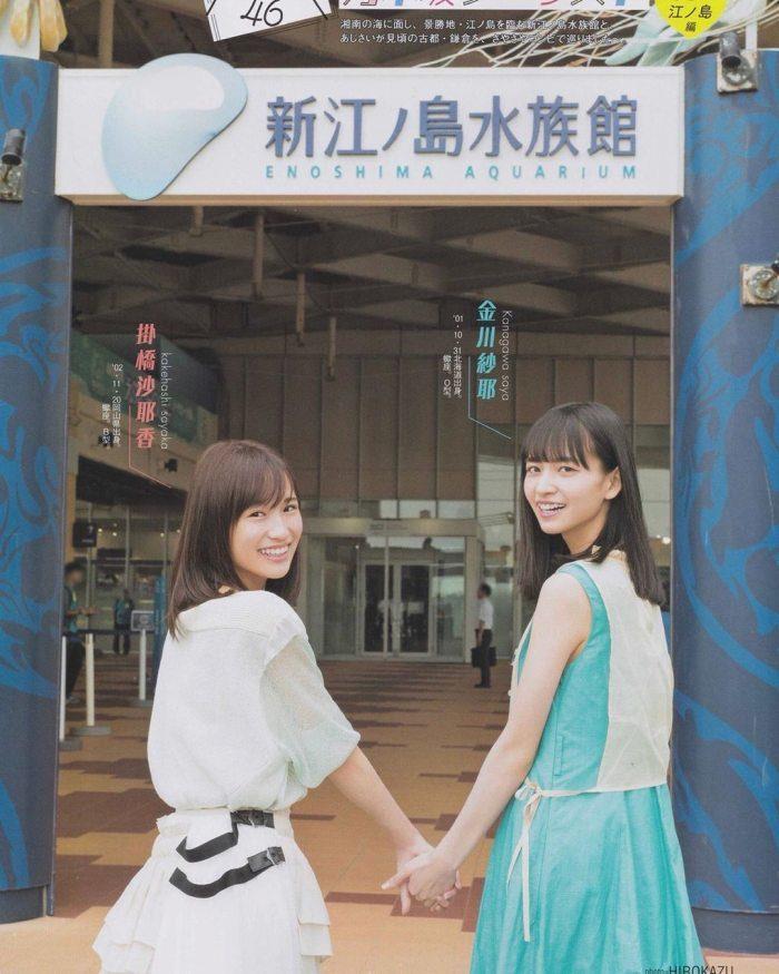 掛橋沙耶香 画像055