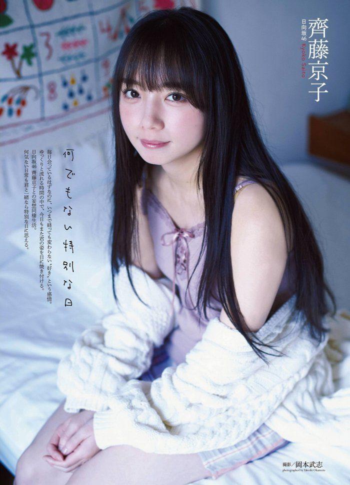 齊藤京子 画像001