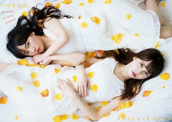 齊藤京子 画像066