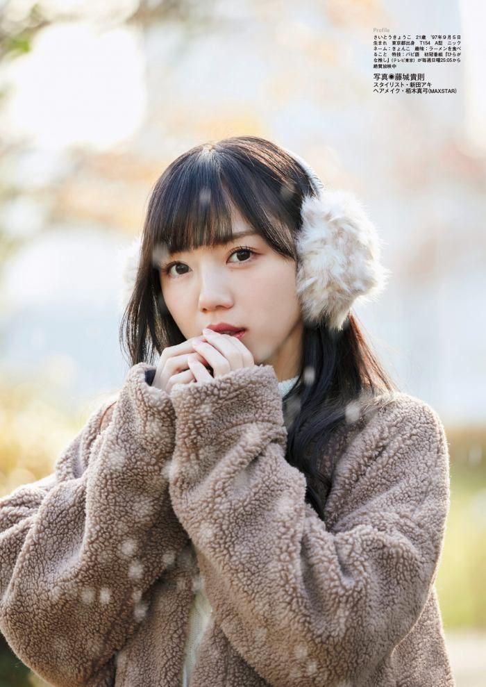 齊藤京子 画像077