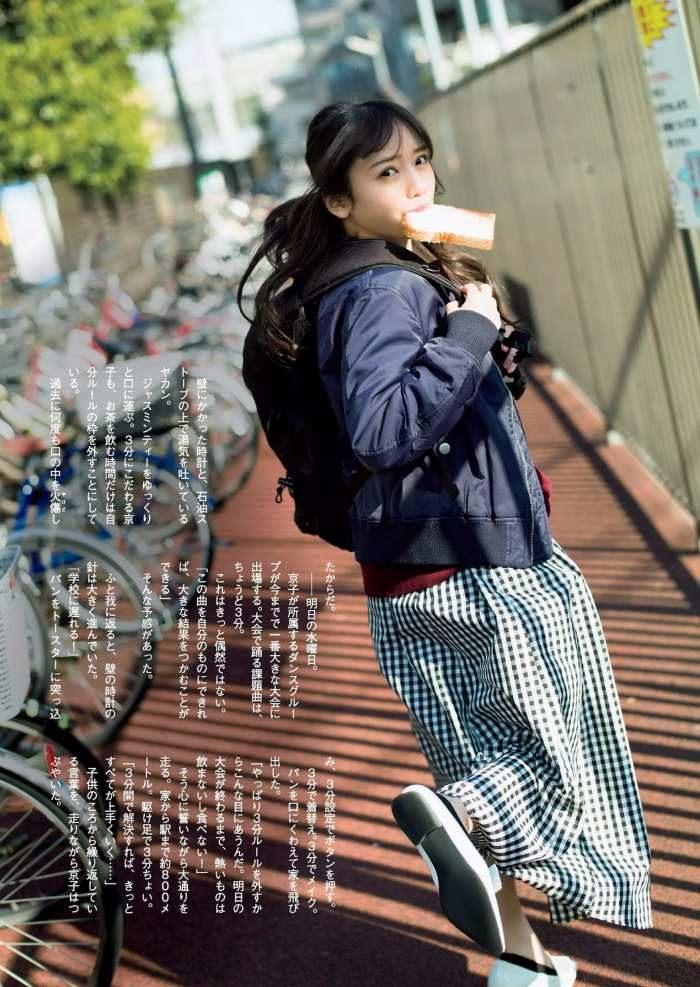 齊藤京子 画像080