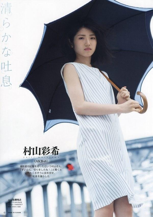 村山彩希 画像183