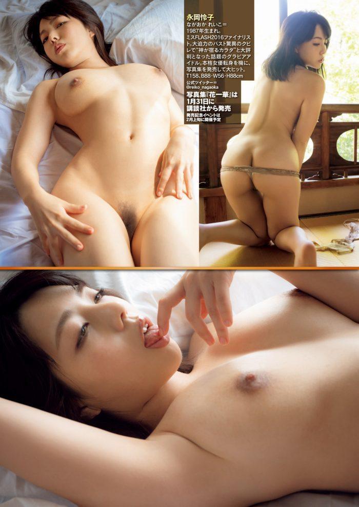 永岡怜子 画像036