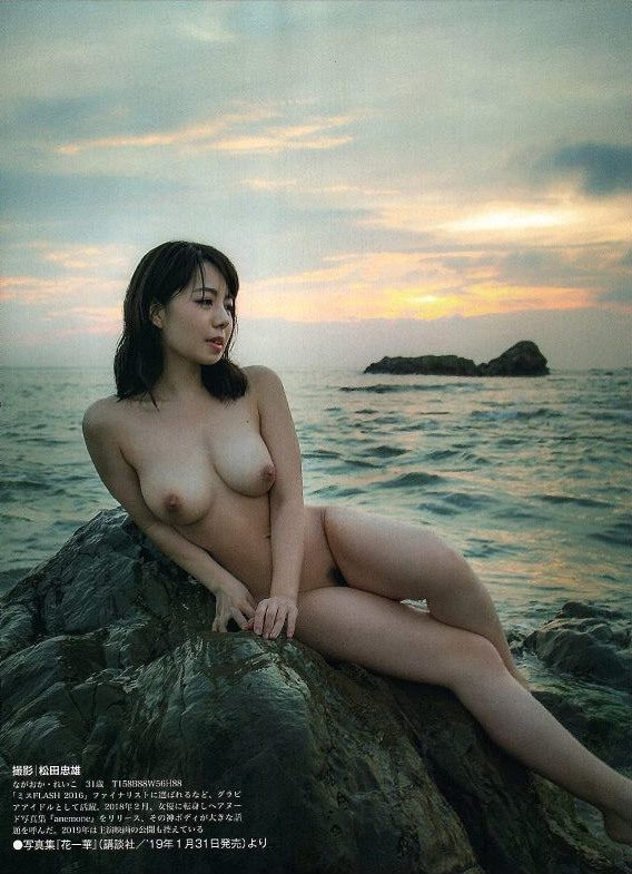 永岡怜子 画像040