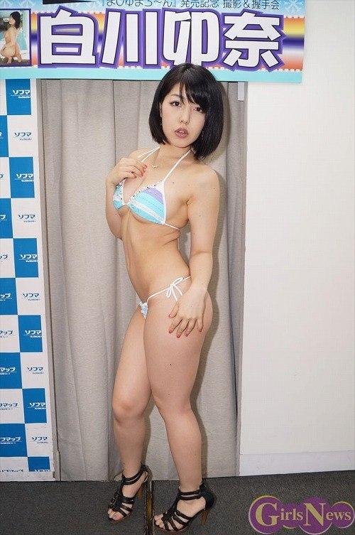 永岡怜子 画像106