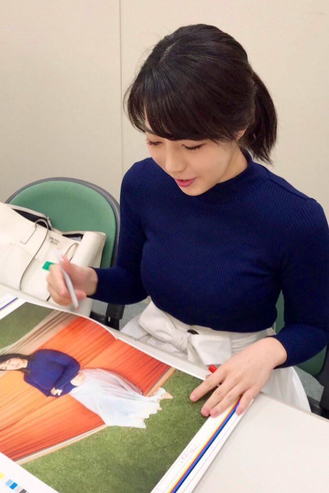 永岡怜子 画像136