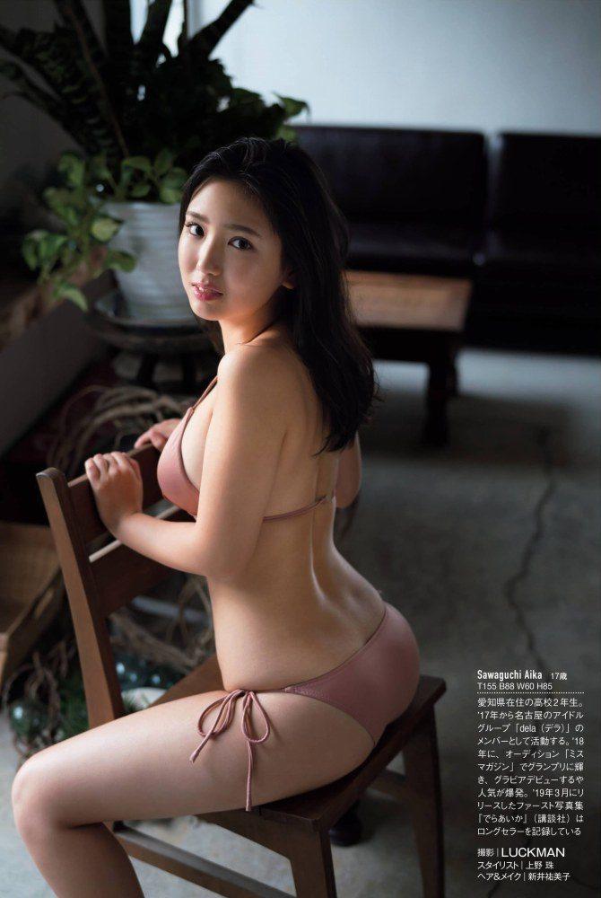 沢口愛華 画像021