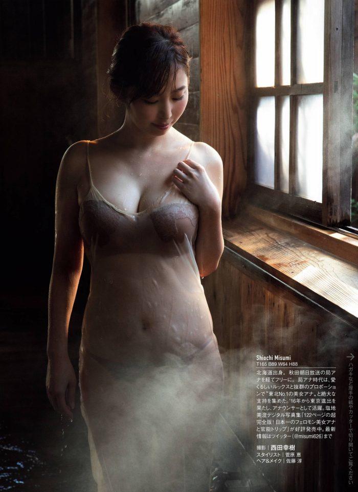 塩地美澄 画像009