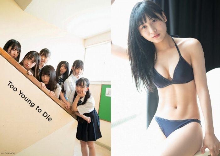 SKE48 BUBKAグラビア&写真集の水着エロ画像165枚!
