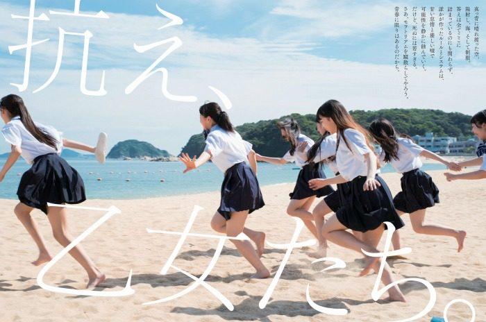 SKE48 画像005