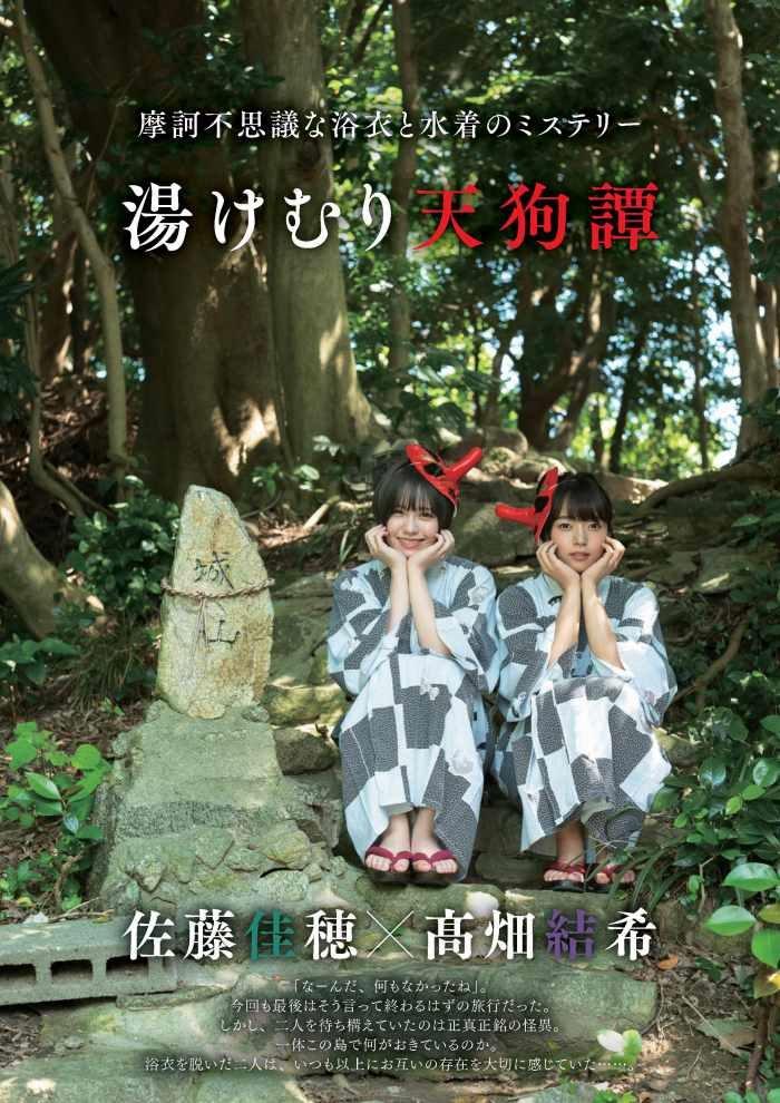 SKE48 画像047