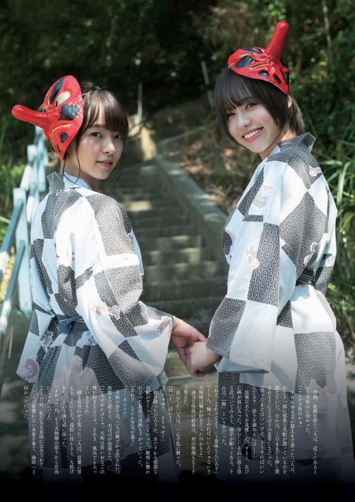 SKE48 画像050