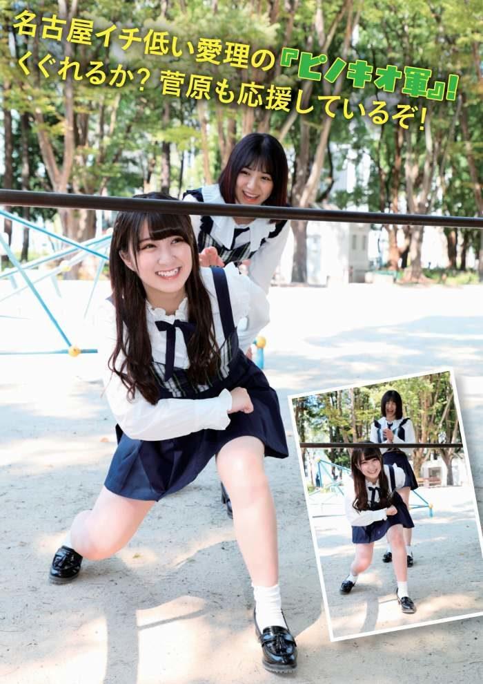 SKE48 画像061