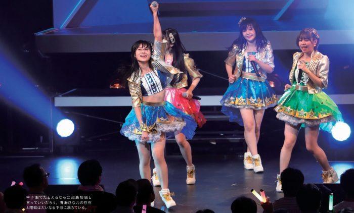 SKE48 画像065