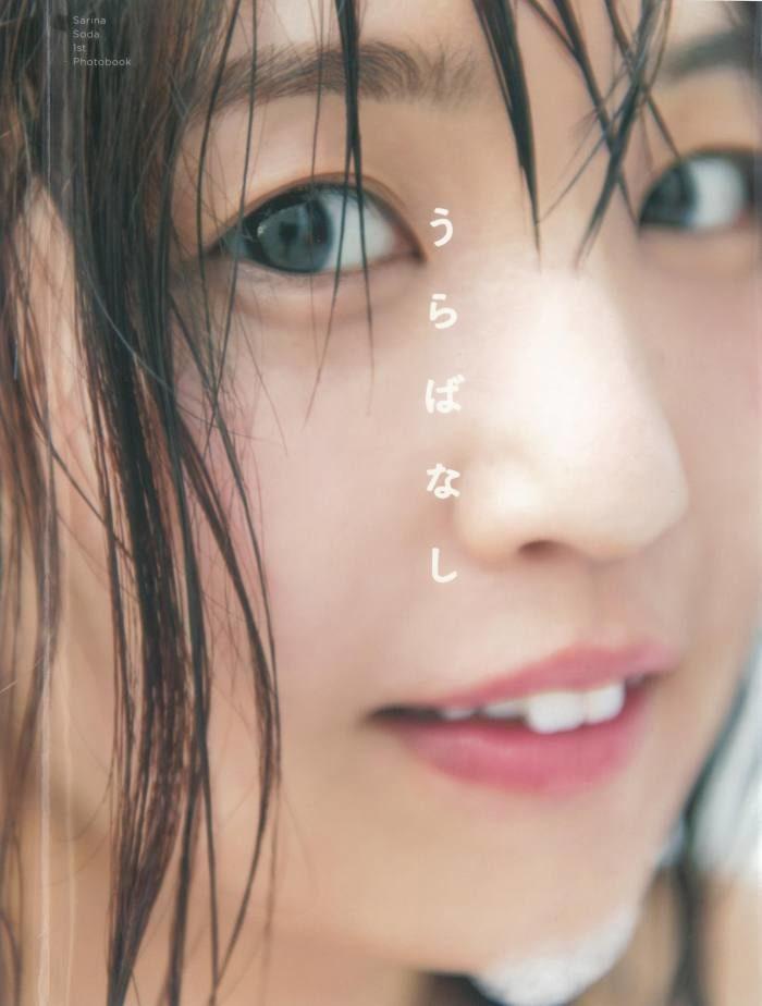 SKE48 画像118