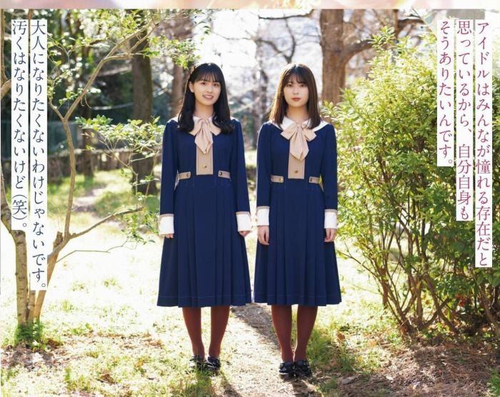大園桃子 画像037
