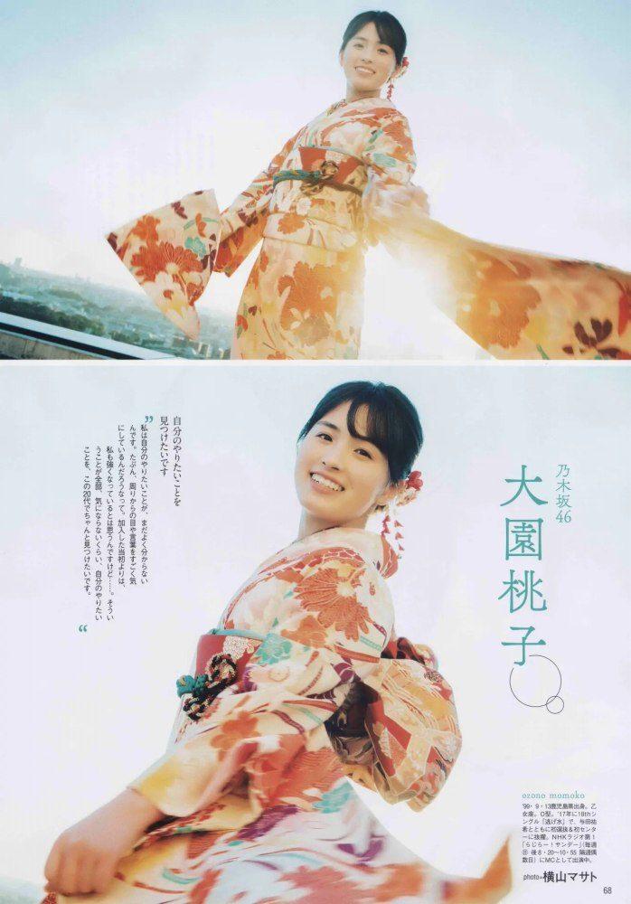 大園桃子 画像044