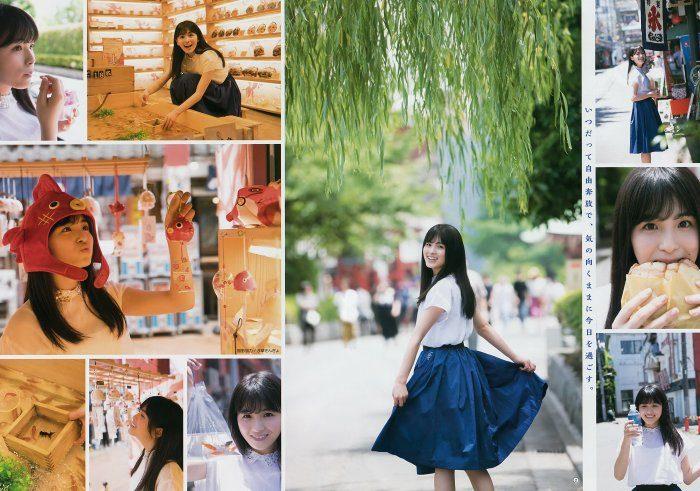大園桃子 画像093