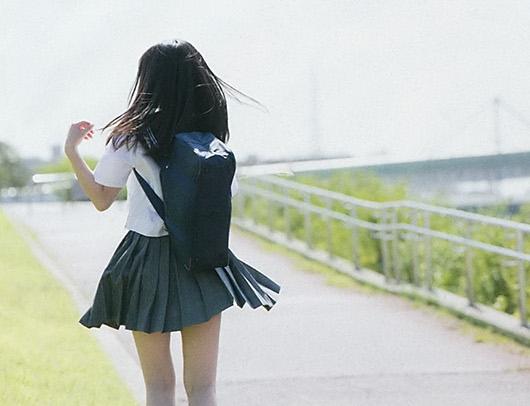 大園桃子 画像157