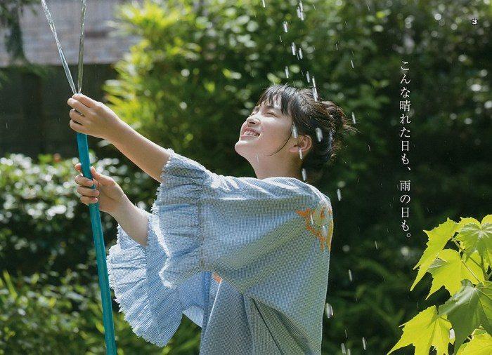 大園桃子 画像160