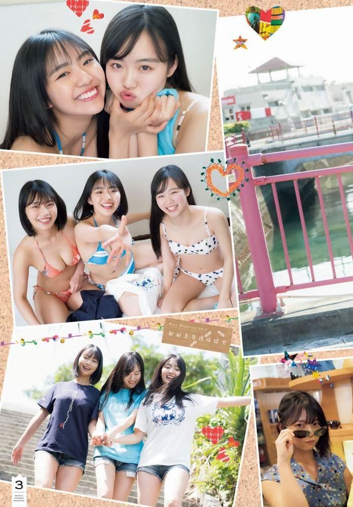 豊田ルナ 画像011