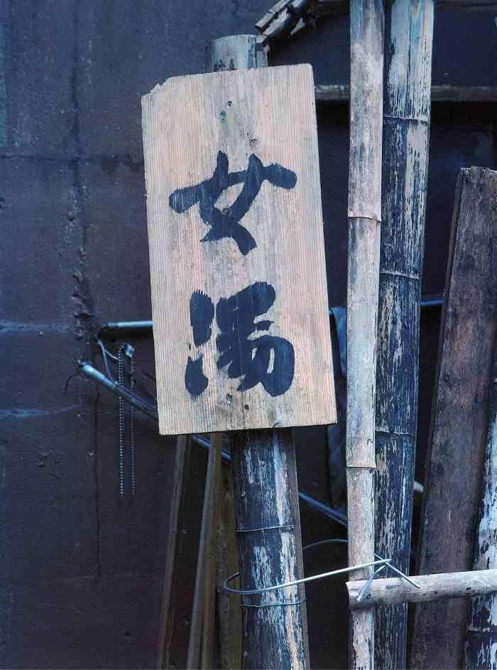 吉野紗香 画像016