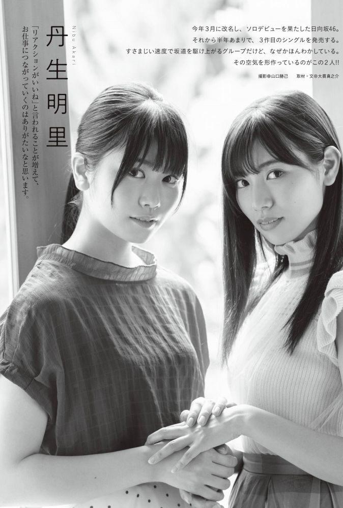 河田陽菜 画像062