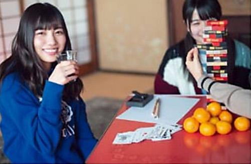 河田陽菜 画像088