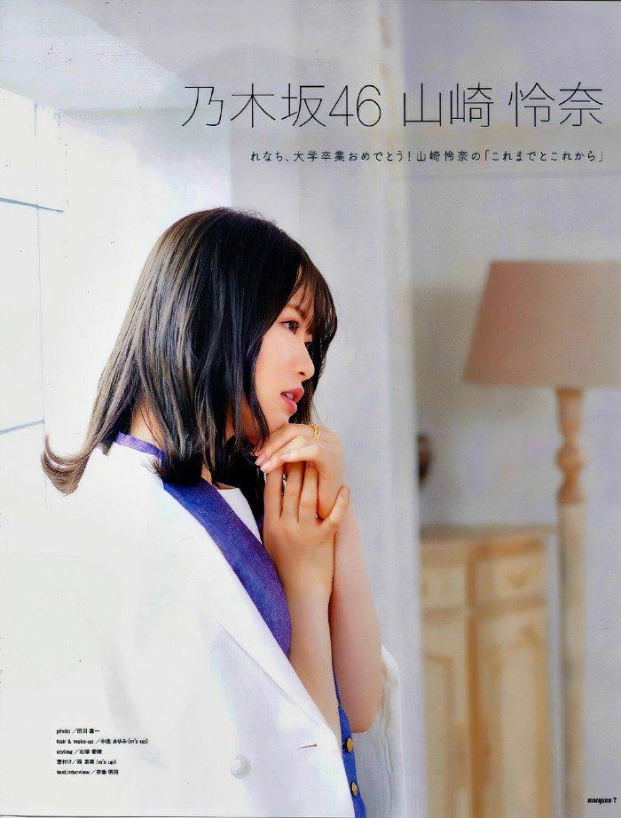 山崎怜奈 画像006