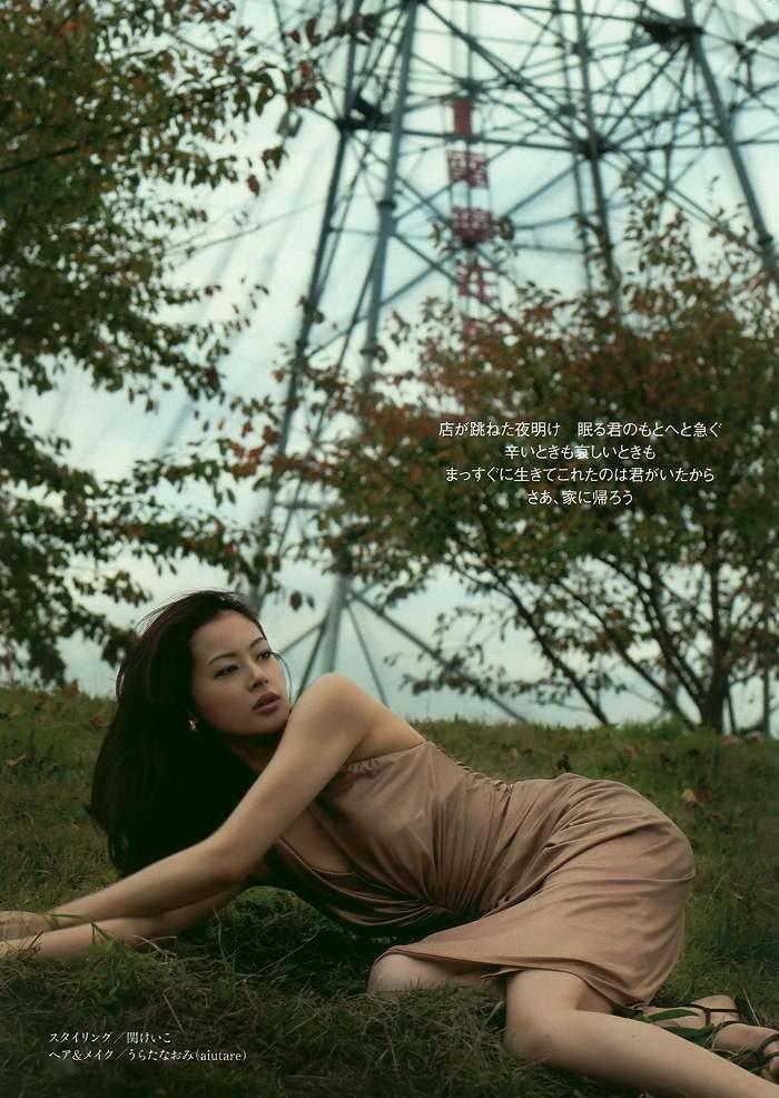 黒谷友香 画像053