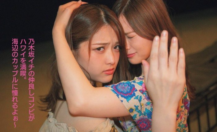 乃木坂46 画像003