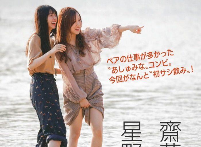 乃木坂46 画像018
