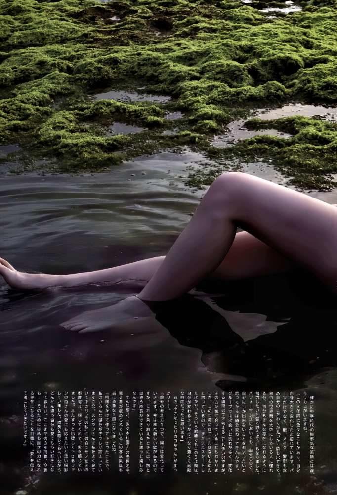 佐々木莉佳子 画像006