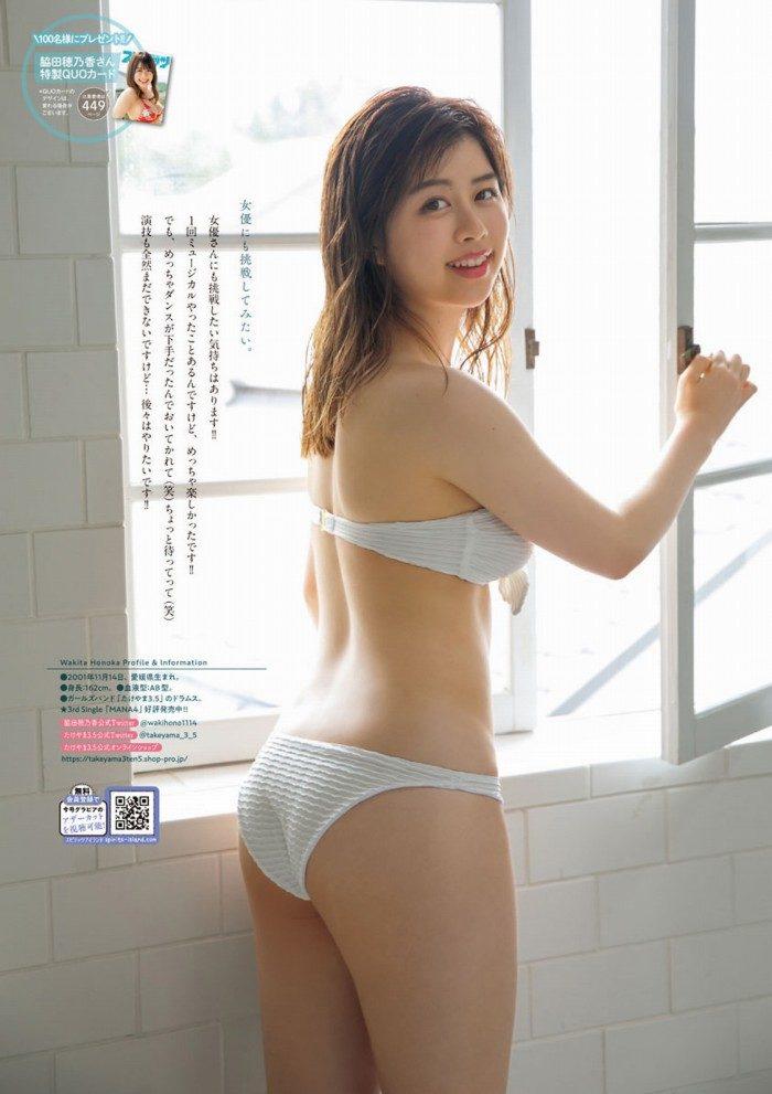 脇田穂乃香 画像008