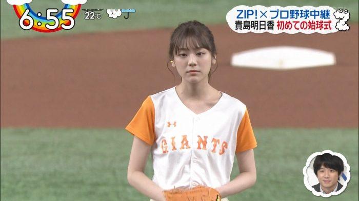 貴島明日香 画像097