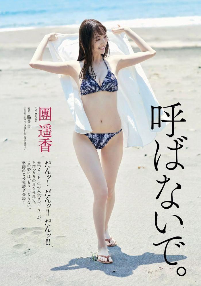 團遥香 普通にかわいい水着グラビアエロ画像110枚!