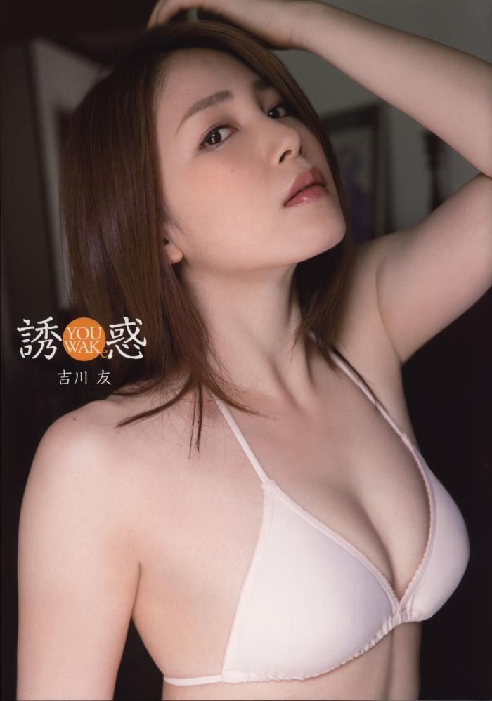 吉川友 画像001