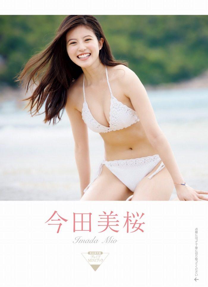 今田美桜 画像014