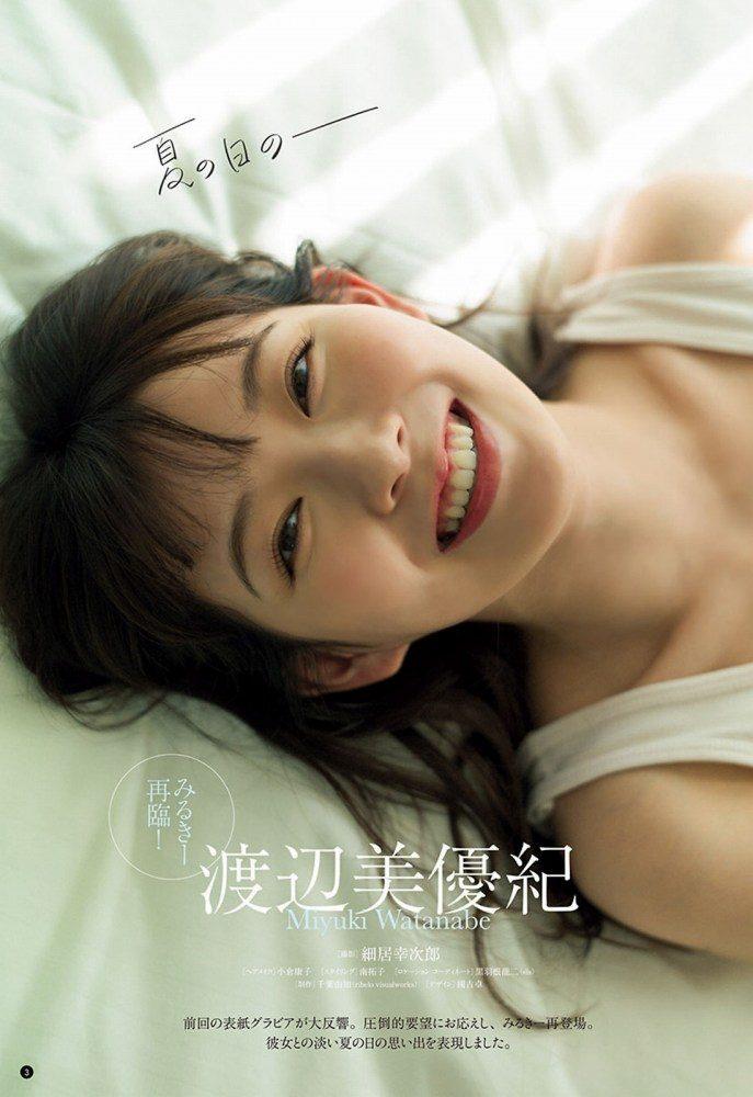 渡辺美優紀 画像002