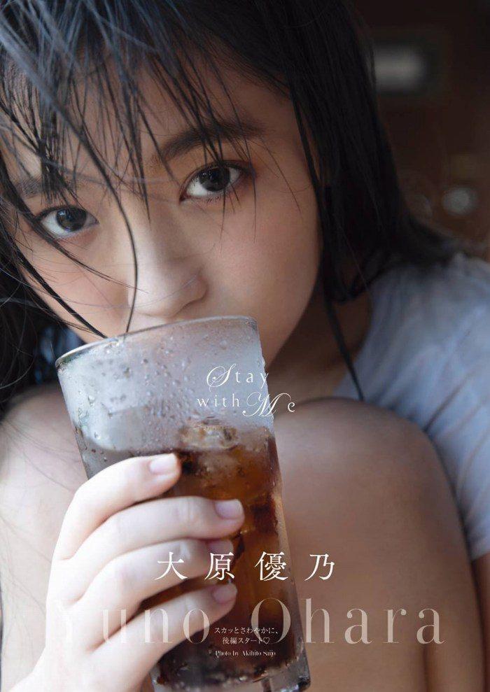大原優乃 画像022