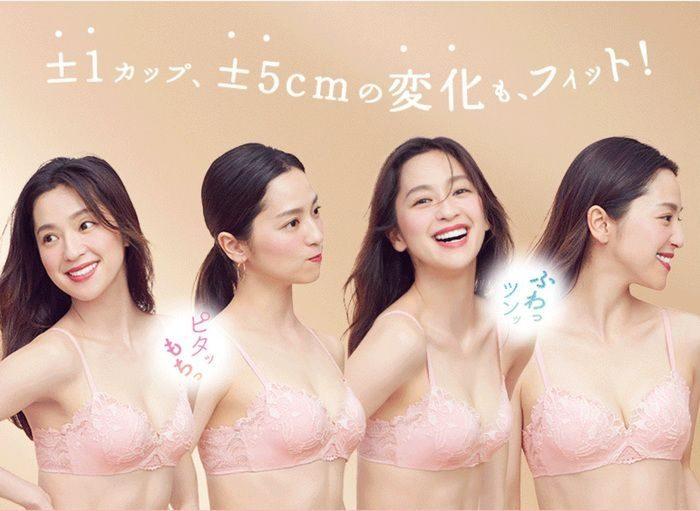 中村アン 画像002
