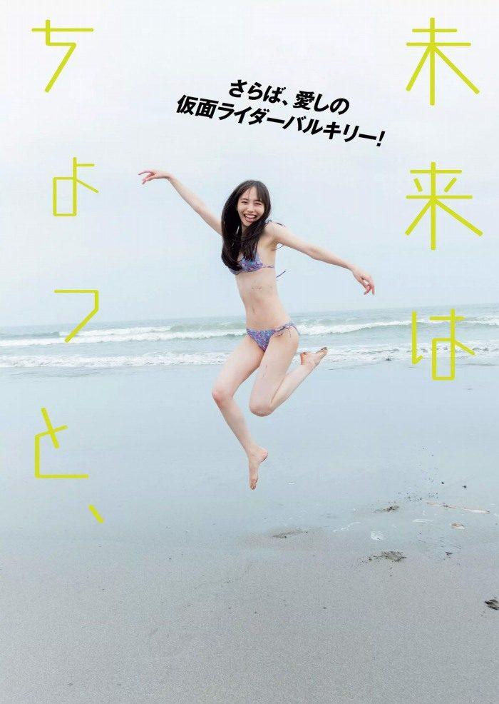 井桁弘恵 画像003