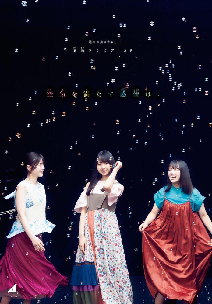 日向坂46 画像002