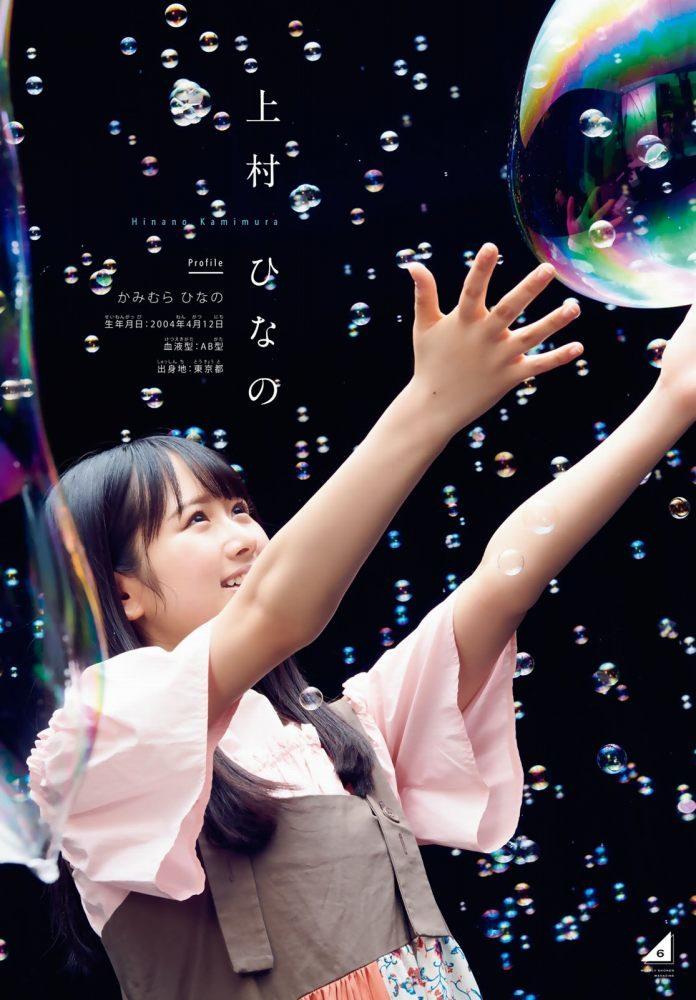 日向坂46 画像008