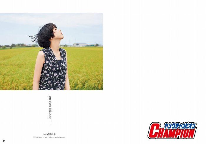 松本穂香 画像002